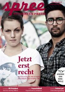 """Titelseite spree #5/2010 """"Jetzt erst recht"""""""