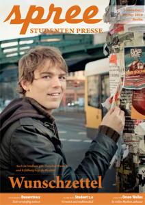 """Titelseite spree #6/2010 """"Wunschzettel"""""""