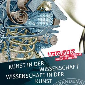 Akademievorlesung 2012: Kunst und Wissenschaft