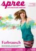 """Titelseite spree #2/2012 """"Farbrausch"""""""