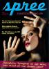 """Titelseite spree #1/2014 """"Spieglein, Spieglein"""""""