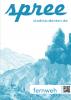 "Titelseite spree #4/2014 ""Fernweh"""